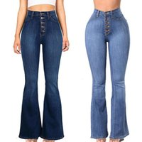 Womens Vintage Hohe Taille Farbige Glocke Bottom Bottom Jeans Trendy Light Denim Hosen Hohe Taille Slim Fit Stretch Indepted Denim Hose