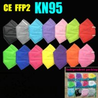 15 colors MASK 5 Layers Adult Black Fabric Mask Mascarillas Protective Mouth Face Masks Filter Respirator Masque