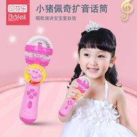Undessea Column Genuine Children's Microfono Giocattoli amplificazione del microfono Microfono Mercato musicale Mercato notturno