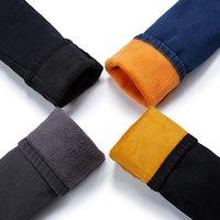 Women's Jeans Winter High Waist Plush Thickened Cashmere Small Leg Pants Large Size Elastic Warm Velvet Pencil