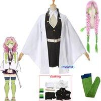 Anime Demon Slayer Kimetsu No Yaiba Mitsuri Kanroji Cosplay Costume Kisatsutai Sexy Women Kimono Uniform Halloween Clothes