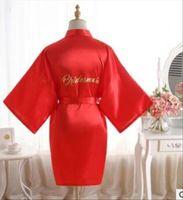 Silk Satin Wedding Bride Womens Sleepwears Bridesmaid Robe Solid Bathrobe Short Kimono Night Bath Fashion Dressing For Wome