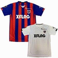 2021 2022 FC Tokyo Maillots de Foot Soccer Jersey Keigo Kubo Morishige 21 22 Camisa de fútbol a casa S-2XL