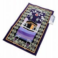 VIP Electronic Interactive Interactive Muslim Muslim Oração Tapete Adoração Salat Musallah Sajda Tapis de Priere Islã Praying Tapetes Tapete 210301