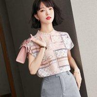 Women's Chiffon Blouse Short Sleeve Summer Printed Shirt Fashion Trendy Lady Shirt Casual Chiffon Shirt Office Chiffon Tops