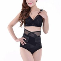 Women Men Fitness Waist Support Belt Back Brace Lumbar Corse...