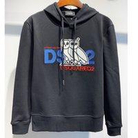 2021 Fall Fashion High Quality Men's Hoodies & Sweatshirts Animal Print Hooded Pullover