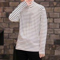 Men's T-Shirts Korean Style Long Sleeve Men Tshirts Slim Striped Fashion Harajuku Plus Size Tops Tee Autumn White Punk Casual Teenagers Clot