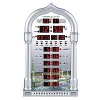المسلم الساخن الصلاة الإسلامية أذان الجدول ساعة أذان المنبه 1500 مدينة آذان adhan صلاح pbymra حديقة 680 v2