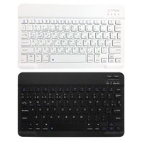 """Keyboards 9.7"""" Mini Slim Bluetooth3.0 Wireless Portable Keyboard Built-in Battery Rechargeable Chocolate Keycap For PC Laptop"""