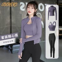 SOONERS Yoga Outfits Shaping Womens Sports Sets Stretch Sport Clothes High Impact Fitness Bra Seamless Leggings Pants Slim Slimming Coats Workout Gym Sportswear