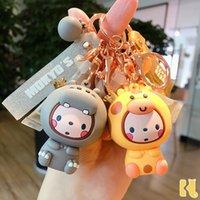 Подлинный мультфильм милая корона обезьяна аромат ароматный брелок Creative Net Red Bag автомобиль кулон подарок кукла пару