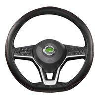 Крышки рулевого колеса Натуральная кожа D Form Cover для мошенничества / мошенника Спорт 2021 X-Trail 2021-2021 Стайлинг автомобилей