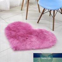 Creative Heart Shape Plush Anti-Slip Rug Home Bedside Decor carpet Floor Bathroom Non Slip Living Bedroom Floor Mat