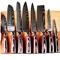 Hohe Qualität 7CR17MOV Edelstahl Chefmesser Set Japanische scharfe Küche Kleber Schneide Santoku Laser Damaskus Muster Geschenk