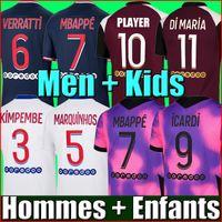 PSG.저지 20 21 태국어 MBappe Icardi Verratti 4th 축구 유니폼 2021 Neymar 디 Maria Kimpembe Kean Paredes 축구 탑스 남성 셔츠와 아이들 세트