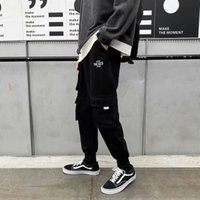Hommes Casual Pantalon sportif Hip Hop Fashion Streetwear Pantalons Harajuku Jogger Pantalon 2021 Nouvelle poche Pantalon de vêtements pour hommes