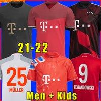 Бавария Футбол Джерси 20 21 21 Льюндовский Сан-Мюнхен Coman Muller Davies Футбольная Рубашка Мужчины Дети Kit Kit 2020 2021 Человечество Четвертый