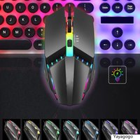 Gaming Mice USB Wired Professional Games player Ratón 7 Color Lighting 1600DPI Adjustable Mouse Luminous Mices For Computer Laptop