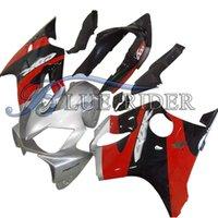 Injection Mold Fairings Kits For HONDA CBR600 F4i 2004-2007 2004 2005 2006 2007 Motobike Accessories Bodywork Black Red Full Fairing + Tank Cover