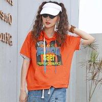 2021 Modelo de verão D252 de mangas curtas Silk P50 Fake t-shirt de e-commerce gelo djkik