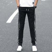 Pantalons pour hommes Binhiiro Summer Section mince respirant confortable Hommes occasionnels Slim Mixte Coton Jogging Sports Male K60