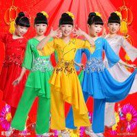 Bordado Multi-Color Children Yangko Roupas de Dança Chinês Fan Fan Guarda-chuva Guarda-chuva Nacional Wear