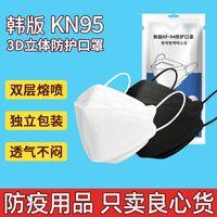 Máscaras coreano adulto descartável 3d ventilação tridimensional kf proteção 94 homens de poeira preto e branco moda