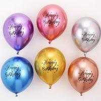 "12 ""2.8g Chrome Latex Balloon Imprimir HappyBirthday Decoración de cumpleaños"