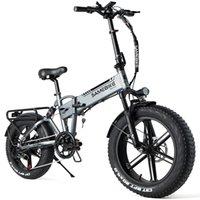 [EU NO TAX] XWXL09 Samebike Electric Bicycle 500W 20 Inch Folding ElectricMoped Bike 6061 Aluminum Alloy E-bike