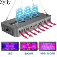 3000W Full Spectrum LED Grow Light Dual-Switch Red Blue Plant Growth Lamp For Indoor Seedling Flower VEG Tent Lights