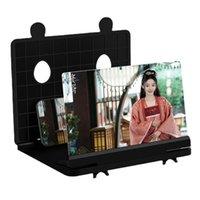 Mobiltelefonhalterung Halterung 10 Zoll Falten 3D-Bildschirm Mobile Lupe Mobiltelefonhalter Desktop Stand Vergrößerter Projektor