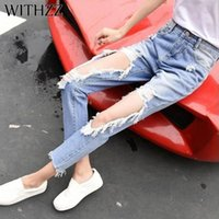 Women's Jeans WITHZZ Ripped IG Recommended Loose Women Pants Breeches Overalls Vintage Female Torn Trousers Plus Size