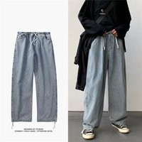 Estilo coreano Pantalones vaqueros de pierna ancha sueltos para hombres 2021 Blue Baggy Denim Pantalones de mezclilla KPOP Moda Jeansy Ulzzang Cargo Mascule