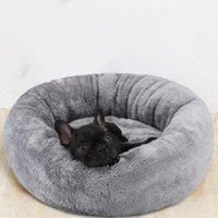 Kennels & Pens Pet Bed Warming Small Dog House Soft Sofa Donut Cat Indoor Round Pillow Kennel Cuddler Faux Fur Puppy Mat Beds