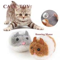 Быстрая доставка Cats Toy Cat Saceates Искусственные мыши Pet Products Вытягивая хвостовое кольцо Вибрация Беги вперед Сборка УКТИРОВАНИЯ ИНТЕРИАКТИВНЫЕ ИГРАТЫ