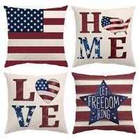 7 월 장식 4 일 베개 케이스 18x18 독립 기념일 미국 국기 별과 줄무늬 애국 던지기 던지기 미국 자유 홈 장식 HH21-426