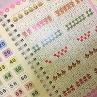 Image de la pratique magique Anglais Tracing Grooves Design Bébé Écriture CNT 66 Notepades