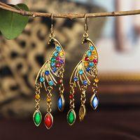 Personliga Nationella Creative Peacock Örhängen Textur Lång Holiday Style Smycken Up3T