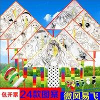 Weifang 새로운 디자인 만화 DIY 빈 색칠 교육 어린이 그림 낙서 연