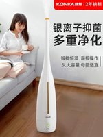 Humidifiers Onka Humidifier Household Mute Bedroom Air Purification Large-capacity Intelligent Floor-standing Aroma Diffuser