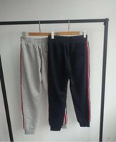 Marque Hommes Designer Palmier Pantalon Loose Sports Pantalons Soldes Rainbow Drawstring Pantalon à glissière Casual Pantalon de survêtement Taille S-XL