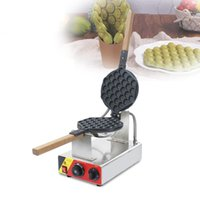 Food Processing Hongkong Snack Equipment Electric High Quality Bubble Egg Waffle Maker