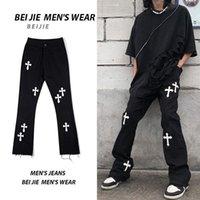 Męskie spodnie 2021 Hiphop Marka Drukowane Cross Kombinezony Casual Loose Retro High Waist Spodnie Streetwear Gothic Dla Mężczyzn I Kobiet