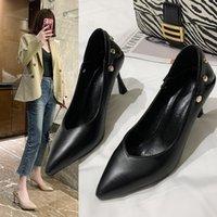 XPAY Высокие каблуки Новые мягкие кожаные высокие каблуки с шпилькой Направляющие моды Мода Все-матча Одиночные Обувь Женская обувь с шпильком