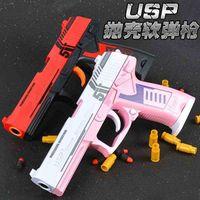 USP Glock shell throwing pistol gun eating chicken 98K bullet soft glue children's toy boy simulation