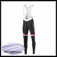 거대한 팀 사이클링 바지 양털 턱받이 의류 산 통기성 경주 자전거 소프트 및 피부 친화적 인 수락 맞춤형 멀티 컬러 야외 51114