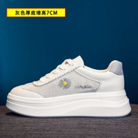 white Casual shoes Leather small women's summer 2021 new breathable muffin net top board versatile thick sole inner heightening casual WVNW CCPM