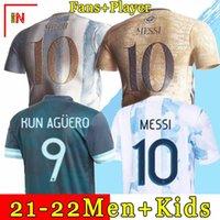 مشجعو كرة القدم الأرجنتينيين ونسخة اللاعب 2021 قميص ميسي ديبالا أجويرو لكرة القدم للرجال + مجموعة أطقم الأطفال 20 21