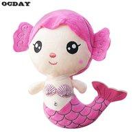 Ocday подарок для детей красивый pluche princess pp kateen игрушки для детей дети девушки маленькие русалки фаршированные куклы